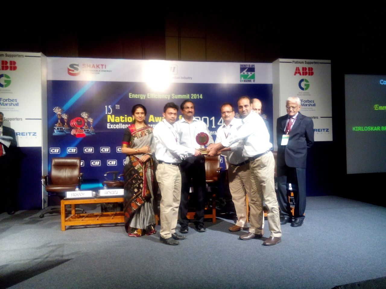 Title: Kirloskar Brothers bags dual recognition from CII